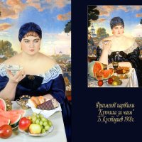 """Фотопроект """"Известный образ"""" :: Olga Berngard"""