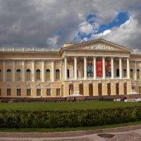 Русский музей :: Евгений Никифоров
