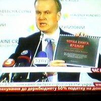 Презентация Книги :: Миша Любчик