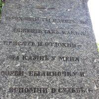КИТАЙСКАЯ МУДРОСТЬ :: Serg Pravosudovich