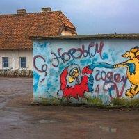 Остановка в старом городе Рагнит :: Игорь Вишняков