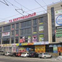 В Новосибирске . :: Мила Бовкун