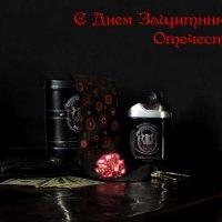 Для мужчин! :: Наталья Джикидзе (Берёзина)