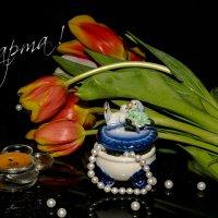С праздником весны! :: Екатерина Рябцева