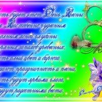 8 Марта :: Дмитрий FogMan