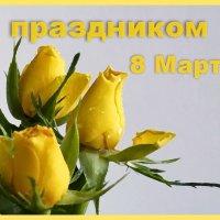 Ура! Весна! :: валерия