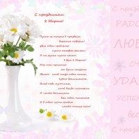 открытка :: Наталья Василькова