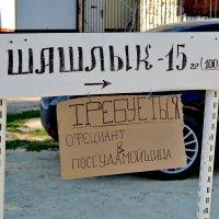 Коротко и ясно :: Сергей F