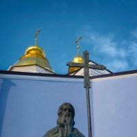 Назидание Святого Андрея :: Андрий Майковский
