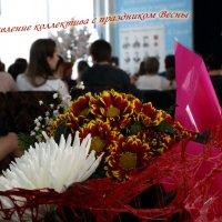 принимайте поздравления :: Юлия Мошкова