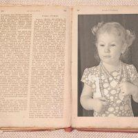 Портрет в книге :: NICKIII Михаил Г.
