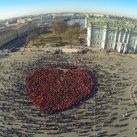 Флэшмоб Сердце Города 2015 Санкт - Петербург :: Николай Т