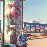 Кислород или никотин? :: Антон Швец