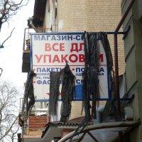 но выбор небогат :: Николай Семёнов