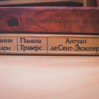 Больше читайте :: Света Кондрашова