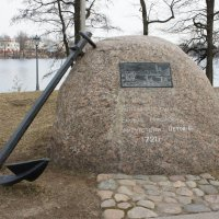 Памятный камень :: Елена Павлова (Смолова)