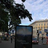 Любовь придет... :: Виктория Мулярчик