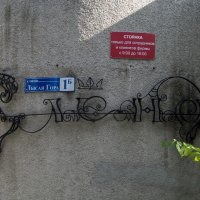 Хорошо, что стоянка теперь бесплатная :: Алексей Ярошенко