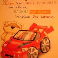 Жизнь, она  ой, какая!!! :: Galina194701