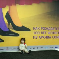Что-то задержит наш взгляд. Где-то надолго... :: Ирина Данилова