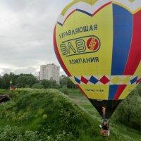Великие Луки - столица российского воздухоплавания... :: Владимир Павлов
