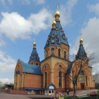 Церковь Державной иконы Божией Матери в Чертанове. :: Александр Качалин