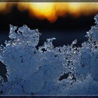 Лёд и пламя :: Виктор Бондаренко