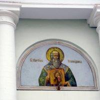 Церковь святого Мартина Исповедника. :: Елена