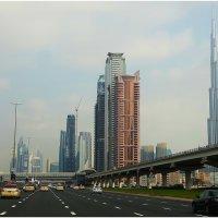 ...дорогами Дубай.(ОАЭ)... :: Александр Вивчарик