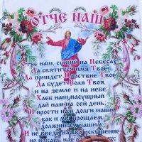 с праздником :: Александр тарасенко