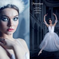 ФОТОПРОЕКТ BALLET :: Юлиана Коршунова