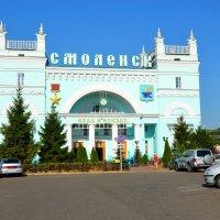 Ж/д  вокзал построен после ВОВ на месте двух старых вокзалов :: Милешкин Владимир Алексеевич