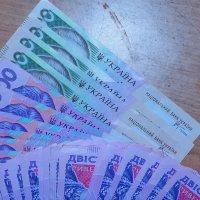 Гроші :: алекс дичанский