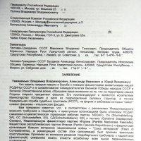 Нет фашизму :: Владимир Максимов