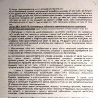 Нет фашизму (продолжение) :: Владимир Максимов