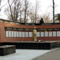 Братская Могила ВОВ на Даниловском кладбище :: Александр Качалин