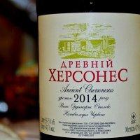 Любимое вино :: Владлен Нежданов