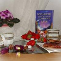 День обещает быть удачным!!!! :: Galina Dzubina
