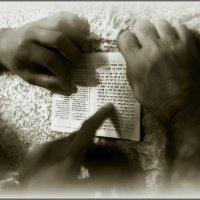 Молитва или Стена плача :: Shmual Hava Retro