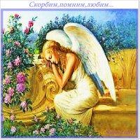 Радоница.Помним,любим,скорбим... :: Лидия (naum.lidiya)