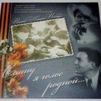 Песни военных лет :: Ольга Кривых