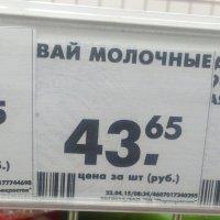 ... и нэдорогие! :: Михаил Чумаков
