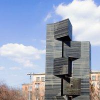 Памятник иркутянам, погибшим при исполнении воинского долга в Афганистане, Чечне, Вьетнаме :: Сергей Михайлов
