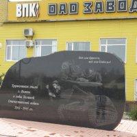 В назидание потомкам! :: Андрей Синицын