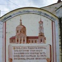 Боровск  ... история   дней  минувших  ... на  заборе... :: Galina Leskova