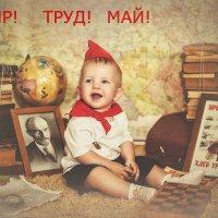С праздником) :: Янина Гришкова