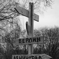 ВПЕРЕД К ПОБЕДЕ!!! :: Владимир Питерский