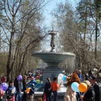 В парке нефтехимиков 1 мая :: Галина