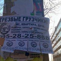 Любой каприз за ваши деньги... :: Александр Резуненко
