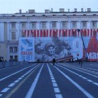 На Дворцовой площади перед праздником :: Наталья